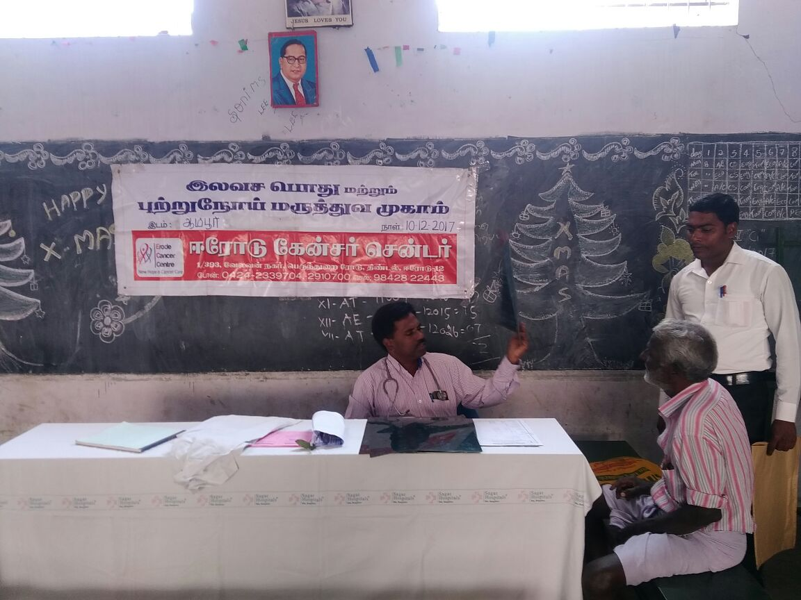 10-12-2017 Free Medical Camp at Ambur