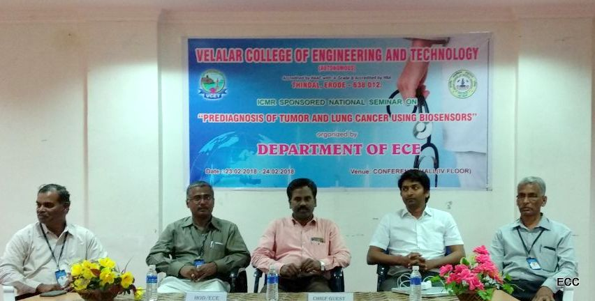23-02-2018 Lung Cancer seminar at Velalar College Of Engineering And Technology