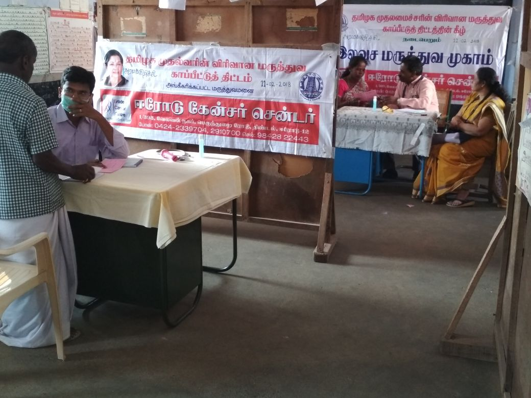 11-02-2018 Free Medical Camp at Aravakurichi