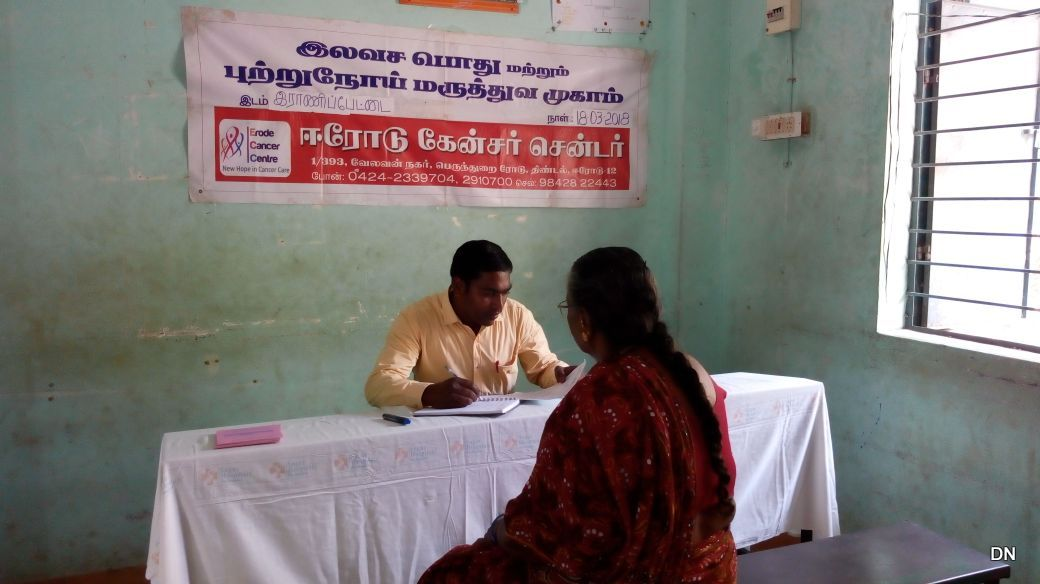 18-03-2018 Free Medical Camp at Ranipet-Sipcot, Vellore District