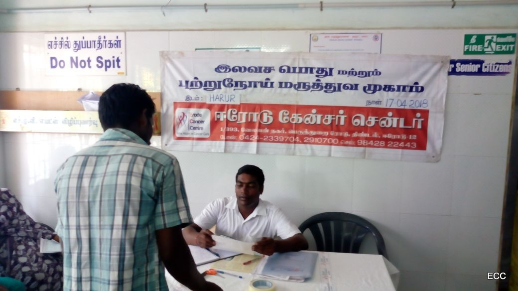 17-04-2018 Free Medical Camp at Harur