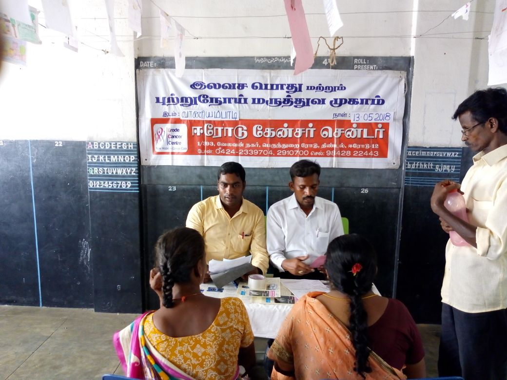 13-05-2018  Free medical Camp at Vaniyambadi
