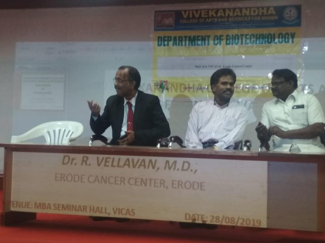 cancer awareness speech at Vivekananda college thiruchgode (8)