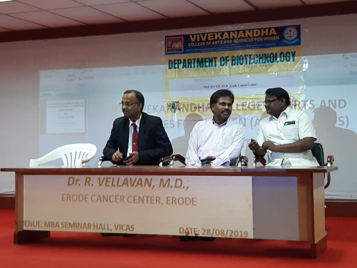 cancer awareness speech at Vivekananda college thiruchgode (9)