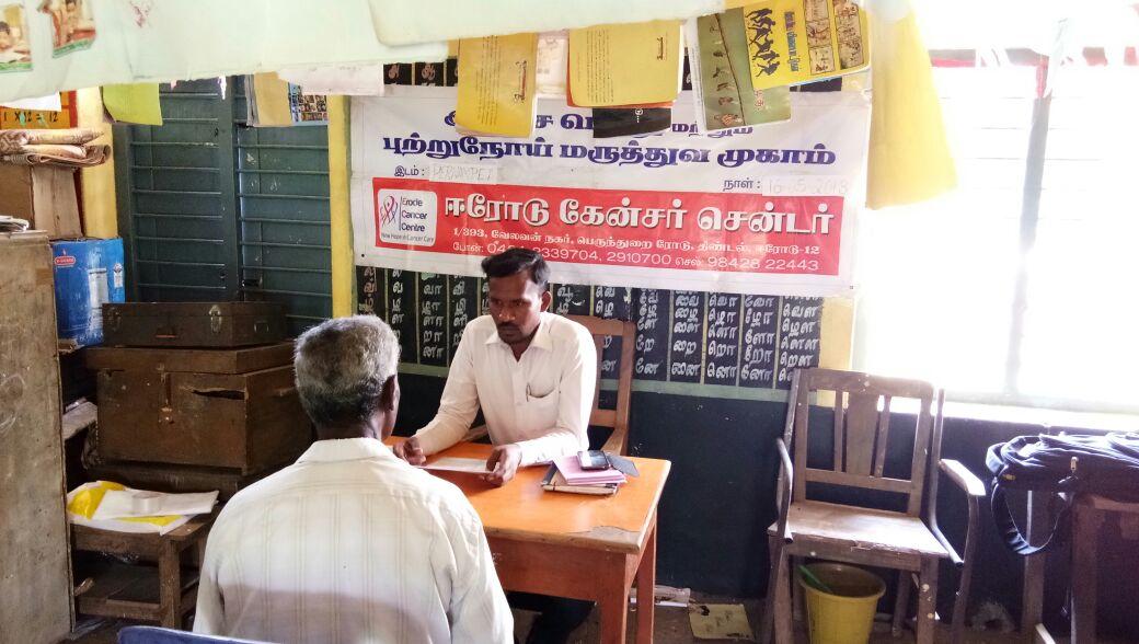 Free medical Camp at Lakshmiambalpuram Date 16-05-2018