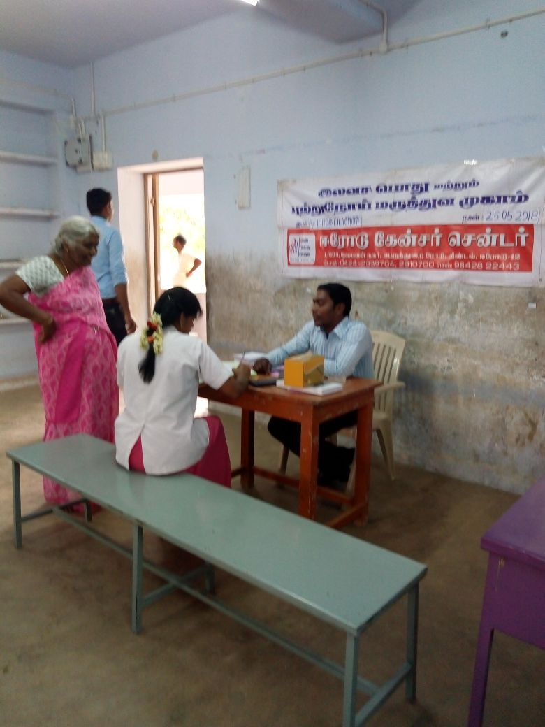 Free medical Camp at Madepalli, Date:25-05-2018