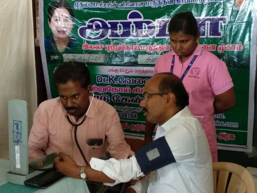 ecc Medical camp (1)