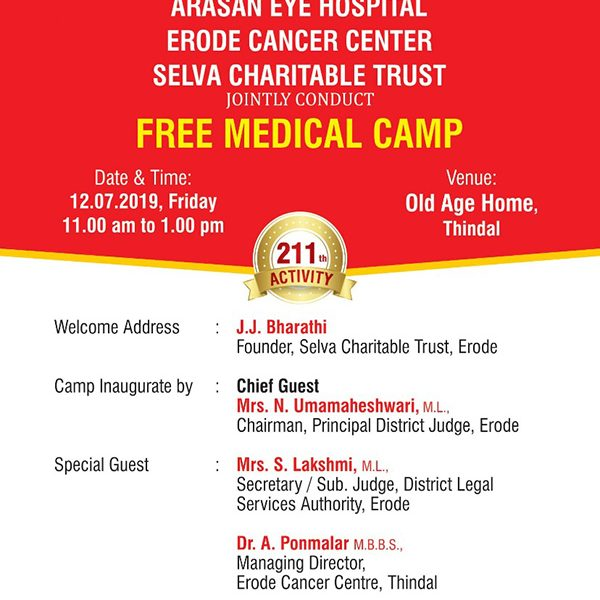 FREE-MEDICAL-CAMP-Erode-cancer-center-along-with-Erode-District-Legal-Services-Authority,Arasan-Eye-Hospital-and-Selva-Charitable-Trust-is-jointly