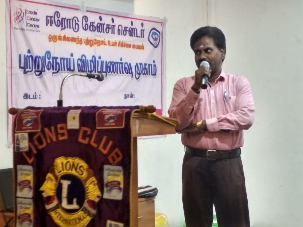 Cancer awareness program in Central Lions club, Veerappanpalayam (3)