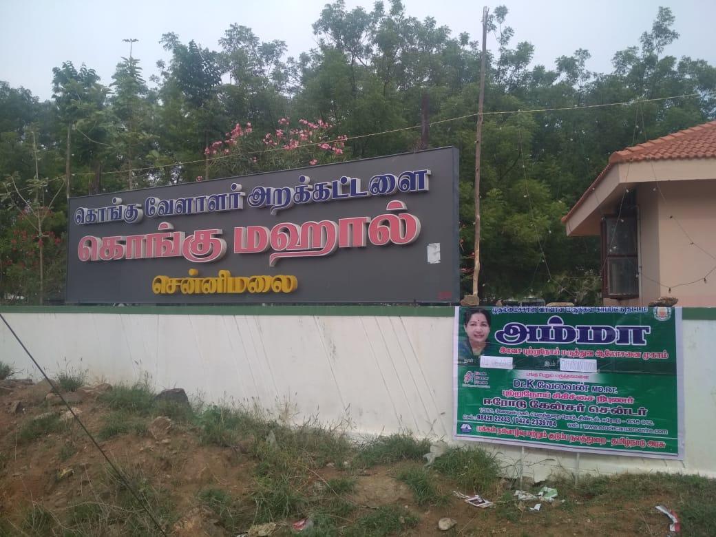 Special Medical Camp (14)
